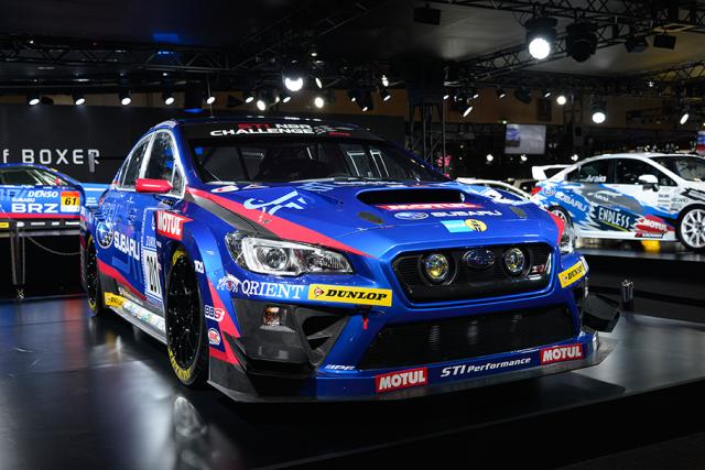 Subaru WRX STI NBR Challenge 2015 - Salón del Automóvil de Tokio 2015 / Foto: www.subaru.jp