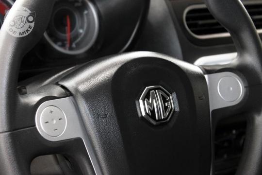 MG - Motorshow 2017 (18)